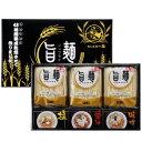 ショッピングラーメン 福山製麺所 旨麺 6食 UM-BO [ラッピング不可][代引不可][同梱不可]