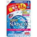 トップ スーパーNANOX(ナノックス) 詰め替え用 超特大 1300G キャンセル 変更 返品不可