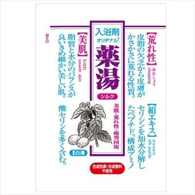 薬湯分包シルク 30G [キャンセル・変更・返品不可]