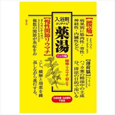 薬湯分包ハッカ 30G [キャンセル・変更・返品不可]
