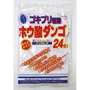 インピレス ホウ酸ダンゴ 24P [キャンセル・変更・返品不可]