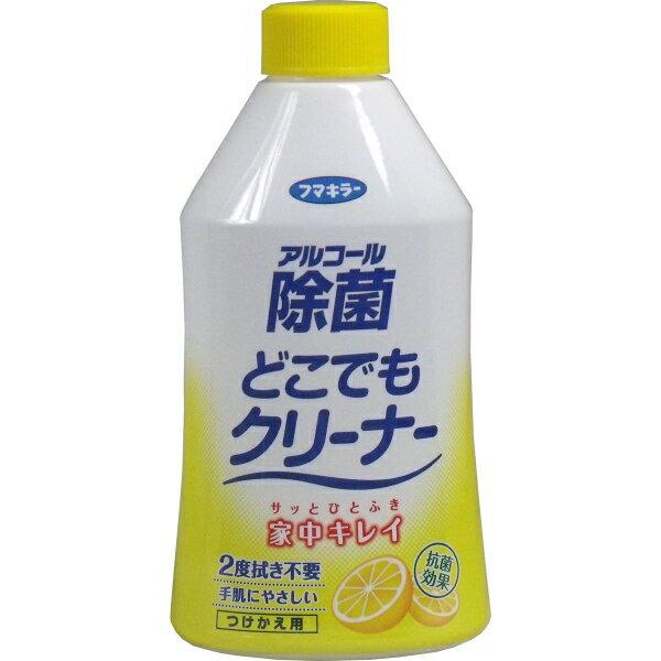 フマキラー アルコール除菌 どこでもクリーナー つけかえ用 300mL [キャンセル・変更・返品不可]