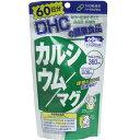 DHC カルシウム/マグ 60日分 180粒入 [キャンセル・変更・返品不可]