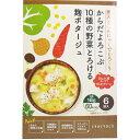 からだよろこぶ10種の野菜とろける 麹ポタージュ 18g×6袋入 [キャンセル・変更・返品不可]
