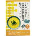 ショッピング野菜 豆乳で仕上げた24種の緑黄色野菜の 贅沢コーンスープ 18g×6袋入 [キャンセル・変更・返品不可]
