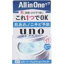 UNO(ウーノ) 薬用 UVパーフェクションジェル 80g [キャンセル・変更・返品不可]