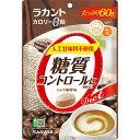 ラカント カロリーゼロ飴(シュガーレス) ミルク珈琲味 60g [キャンセル・変更・返品不可]
