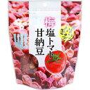 梅塩トマト甘納豆 130g [キャンセル・変更・返品不可]...