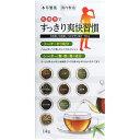 本草製薬 和漢茶ですっきり爽快習慣 14包入 [キャンセル・変更・返品不可]