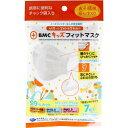 BMC キッズフィットマスク 使い捨てサージカルマスク 幼児・小学校低学年向け 7枚入 [キャンセル・変更・返品不可]