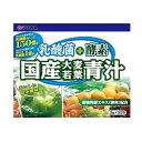 乳酸菌+酵素 国産大麦若葉青汁30包 [キャンセル・変更・返品不可]