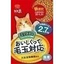 ミオおいしくって毛玉対応ミックス味2.7kg [キャンセル・変更・返品不可]