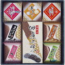 【山海の豊秀 佃煮 惣菜バラエティセット(SH-50) 203-05】[返品・交換・キャンセル不可]