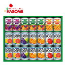【カゴメ フルーツ+野菜飲料ギフト KSR-25W】[返品・交換・キャンセル不可]