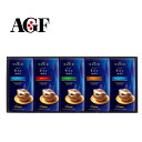 【AGF ちょっと贅沢な珈琲店 ドリップコーヒーギフト RDS-25A】[返品・交換・キャンセル不可]