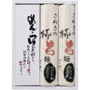 さぬき本場の極旨麺セット SA-10NK [キャンセル・変更・返品不可]