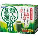 オリヒロ 賢人の食習慣 青汁 [キャンセル・変更・返品不可]