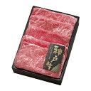 神戸牛 ももすき焼き用 400g dai-kbms400 [キャンセル・変更・返品不可]