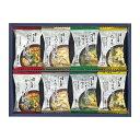 ろくさん亭 道場六三郎 スープ・味噌汁ギフト M-D16 [キャンセル・変更・返品不可]