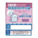 エコロン環境おもいやり袋(排水口用5P) EC-5 [キャンセル・変更・返品不可]