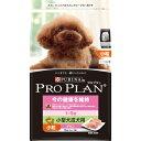 【プロプラン 今の健康を維持 1〜6歳 小型犬成犬用 チキン 3kg】[返品・交換・キャンセル不可]