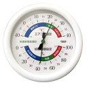 温湿度計(快適家電管理表示) ホワイト TR-130W [キャンセル・変更・返品不可]
