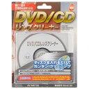 【DVD/CDレンズクリーナー 乾式 (AV-M6132)】[返品・交換・キャンセル不可]