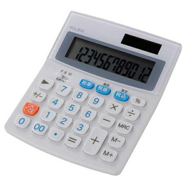 【税率切り替え 小型電卓 (KCL-200-W)】[返品・交換・キャンセル不可]
