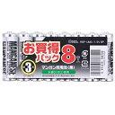 【マンガン乾電池 黒(単3形×8本パック) (R6P-UM3/1.5V 8P)】[返品・交換・キャンセル不可]