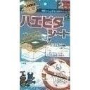 【フジコン ハエピタシート】[返品・交換・キャンセル不可]