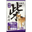 【日本犬柴専用 11歳から用 2.5kg】[返品・交換・キャンセル不可]