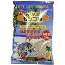 【オカヤドカリのサンゴ砂 お徳用 2Kg】[返品・交換・キャンセル不可]