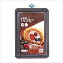 【貝印 KaiHouseSelect 専用設計で仕上がりに差がつくロールケーキ型 大】 返品 交換 キャンセル不可
