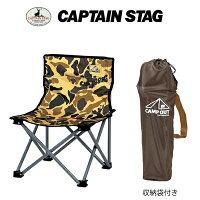 【キャプテンスタッグ キャンプアウト コンパクトチェア(カモフラージュ)UC-1627】[返品・交換・キャンセル不可]の画像