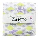 今治タオル さめ レモン ガーゼハンカチ アニマル (Zooto) [日本製] [キャンセル・変更・返品不可]
