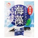 北村物産国内産海藻サラダ10g 単品 [キャンセル・変更・返品不可]