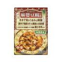 ショッピングメール便 麻婆豆腐の素(レトルト) 単品 [キャンセル・変更・返品不可]