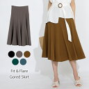 スカート[全5色 端麗フィット&フレア ゴアードスカート] [キャンセル・変更・返品不可]