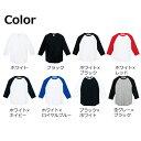 [00107] 5.6oz 無地 3/4スリーブ ラグランベースボールTシャツ [ユニセックス] [全8色][XS〜XL] [キャンセル・変更・返品不可]