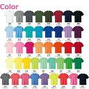 [00300] 4.4oz 無地 薄手 半袖ドライメッシュTシャツ [レディース] [全13色(112-194)][WM~WL] [キャンセル・変更・返品不可]