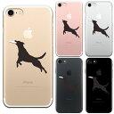 iPhone7 iPhone8 兼用 アイフォン ハード クリア ケース カバー ジャケット わんこ フリスビードッグ キャンセル 変更 返品不可