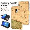 手帳型ケース Galaxy Feel2 SC-02L スマホケース ギャラクシーfeel2 ケース シンプル 大人 携帯ケース 大人 [キャンセル・変更・返品不可]