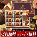 ショッピングドルチェ Tresore Dolce(トレゾア ドルチェ) フルーツカラーバウム&ラングドシャ TRE-CJ