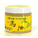 純馬油 80ml (黄ラベル)【純馬油 80ml (黄ラベル)】肌荒れや荒性の方、皮膚をすこやかに保ち、うるおいを与えます。また、皮膚の乾燥を防ぎ、皮膚を保護し肌にツヤを与えます。【楽ギフ_包装】10P24Aug12