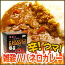 [cereals habanero curry] asskicking hot! The hard effect! !Of the ♪ satisfaction a lot of as for the means that is not stopped though is hot eat; an answer! ![easy ギフ _ packing] fs2gm, 10P25Apr13