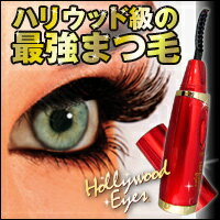 カリスマメイ Cap artist revealed!  In the high-performance special IC chip mounted curlers get Hollywood luxury strongest lashes! 10P18Oct13,