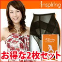 [two pieces of 5-sliming-shorts (five slimming panties) sets] ♪ MICACO (Mikako) is produce [easy ギフ _ packing] fs2gm, 10P25Apr13 to the beautiful line feminine easily