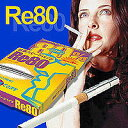 5,250円以上で送料無料! Re80(アールイー80)いつも通りにタバコを吸うだけで、1箱吸っても4本分のニコチン量に!?世界で唯一減煙表示が認められた画期的商品!【Re80(アールイー80)】※発送目安:1週間〜10日【楽ギフ_包装】Ekiden10P07Sep11