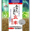 [Akitakomachi unpolished rice iron content case (2 kg)] association of Akitakomachi producer [easy  _ packing] fs2gm, 10P25Apr13