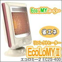 "[2 エコロミー EC2S-400] is fs2gm, 10P25Apr13 the appearance of the NEW type from ecological my heater ""エコロミー"" which is kind to both the earth and the family budget"